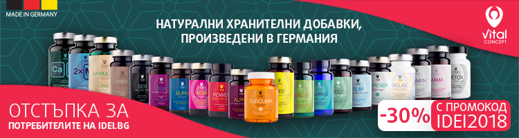 vitalconcept.com